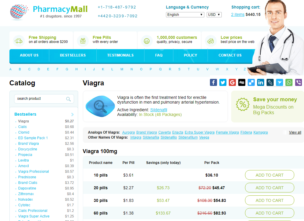 Generic Viagra Price from Pharmacy Mall